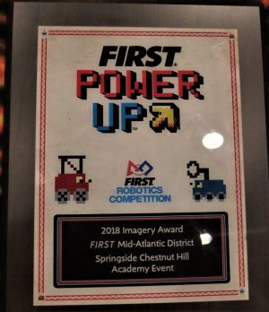 Imagery Award